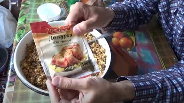 Прикормка с секретом - приправа для курицы